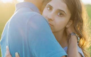 Как признаться в любви девушке в ВК