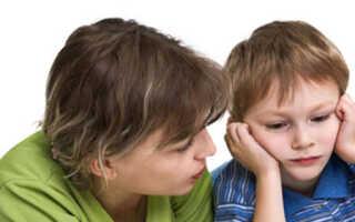Ребёнок не хочет ходить в школу, советы психолога