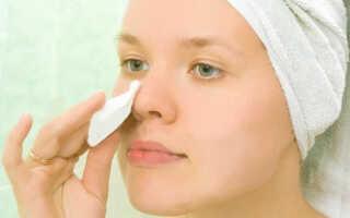 Как избавиться от угрей на носу в домашних условиях
