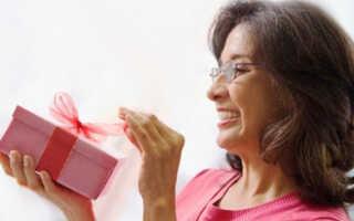 Что подарить женщине на 55 лет недорого, но со вкусом
