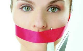 Как избавиться от неприятного запаха изо рта в домашних условиях