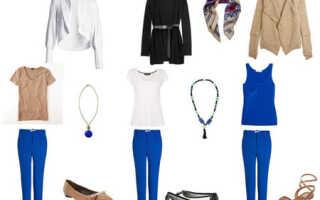 С чем носить голубые брюки, советы и рекомендации