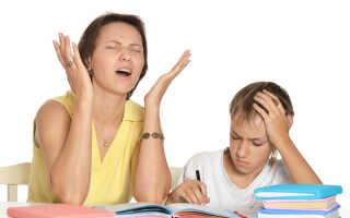 Ребёнок не хочет делать уроки, советы психолога