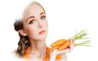 Снится морковь: к чему это?!