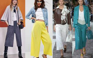 С чем носить брюки-кюлоты