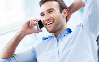 О чём можно поговорить с парнем по телефону