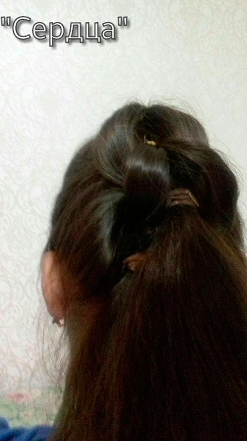 """Причёска """"Сердца"""""""