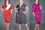 Нарядные платья, для полных женщин