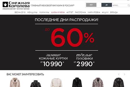Кожаные куртки женские из натуральной кожи