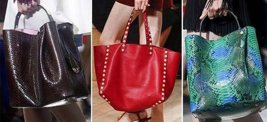 большие, объёмные сумки