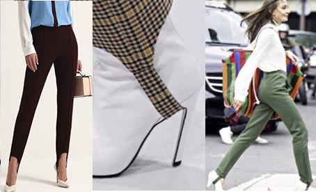 Модные брюки со штрипками