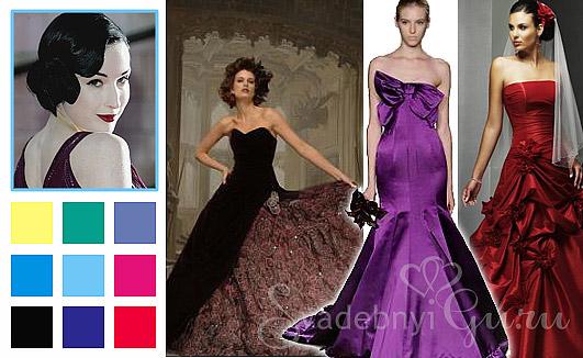 Коктейльные платья для зимнего цветотипа