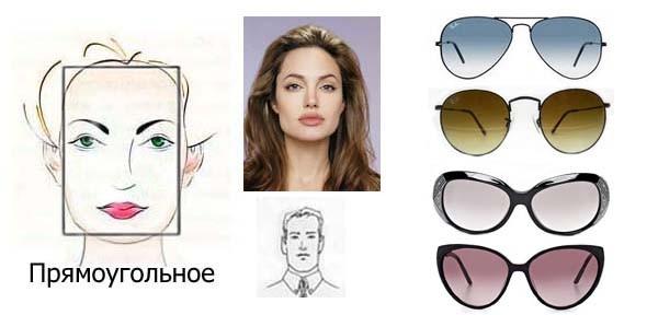 Модные оправы очков для зрения, женские, мужские