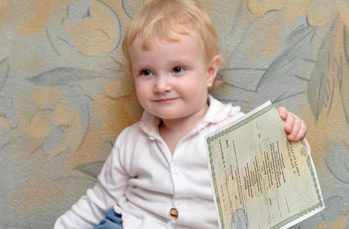 Смена фамилии ребёнка после развода, без согласия отца
